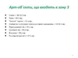 Image00034