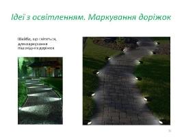 Image00056